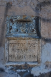The Roman Jewish Ghetto